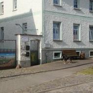 Der Röhlsche Hof - Bildungs- und Erlebnisbauernhof in Wallwitz in Sachsen-Anhalt - Ausenansicht